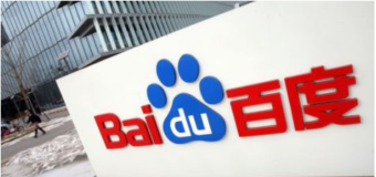 Baidu Announces Changes to Board Composition